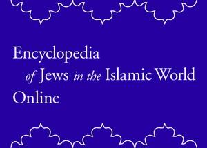 Encyclopedia of Jews in the Islamic World_logo