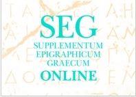 seg_logo
